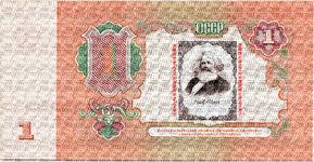 Marx-cb2