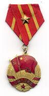 Медаль «Китайско-советской дружбы»