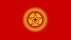 Эмблема СНГ 1992