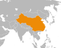 China 1997 (Alternity).png