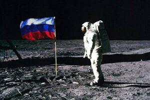 Русские на Луне
