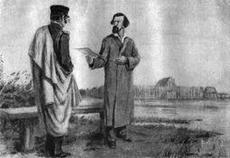 Чернышевский письмо