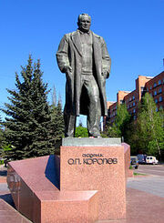 220px-Monument to S.P. Korolev in Korolyov city-1-