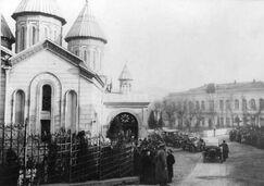 Армянский Ванский собор