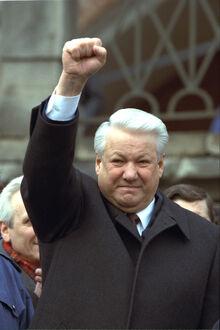 Борис Ельцин в 1992