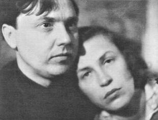 Маленков с женой