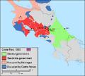 Costa rica 90 sandinistas split.PNG