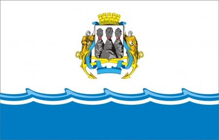 File:Flag of Petropavlovsk-Kamchatsky (Kamchatka krai).png