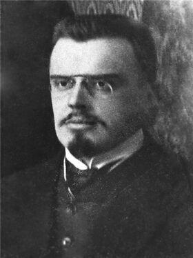 Виктор Пепеляев в 1930