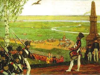 Военное поселение