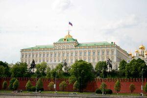 Кремлёвский Дворец Современный