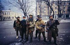 Оппозиция в Грозном