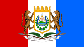 Central American Kingdom Flag