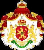 Герб Болгарии ГПР