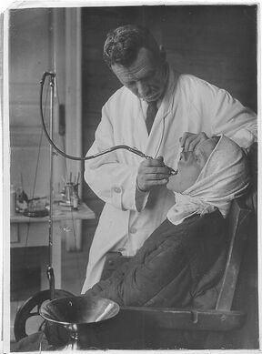 Стоматология-Кимры-1930