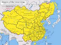 China 1820