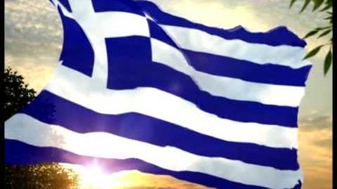 Greece Grecia