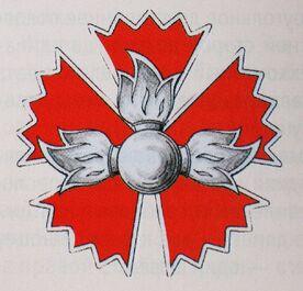 ГРУ Малая эмблема 1997
