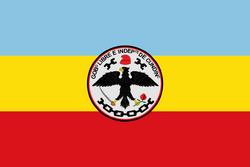 Кундинамарка