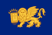 Flag of the Septinsular Republic (no year)