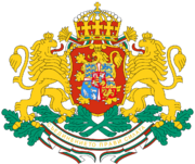 Glucksburg Bulgaria