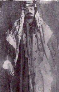 Абд аль-Азиз ар-Рашид