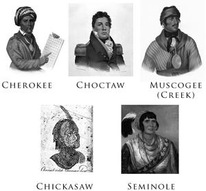 Пять племён