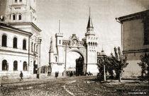 Триумфальная арка в Волгограде