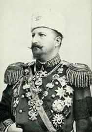 Фердинанд I-0