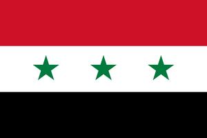 Флаг Ирака 1963-1991