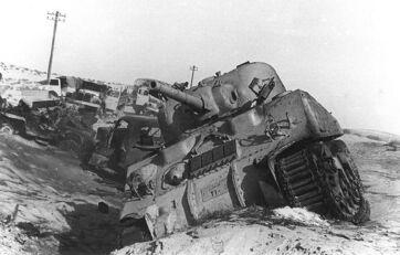 1024px-Tanks Destroyed Sinai
