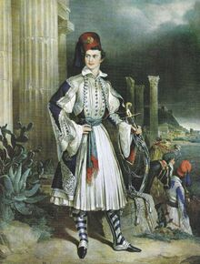 King Otto of Greece