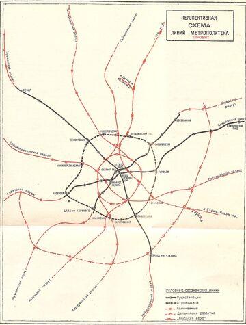 Метро 1947