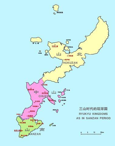 File:Ryukyu Kingdoms of Sanzan era.jpg