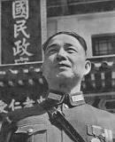 Ван Цзинвэй