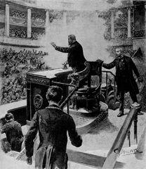 Иллюстрация взрыва