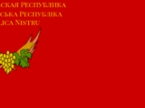 Днестровская Республика