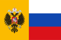 Flag of Russia (Entente Victory)