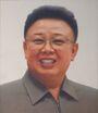 Kim Jong il Portrait