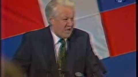 Борис Ельцин заявляет о своём выдвижении на выборах 1993 года