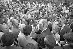 Ельцин — первый секретарь Московского горкома
