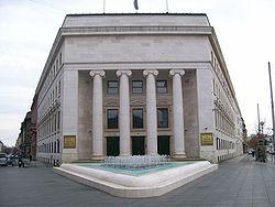 250px-Croatian National Bank