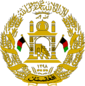 505px-Coat of arms of Afghanistan.png