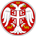 Coat of Arms of Nedics Serbia