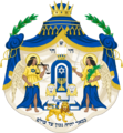 Lesser arms of the reunited kingdom of israel by thasiloron-da6fulk.png