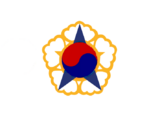 Republic of Korea (Blue Dream)