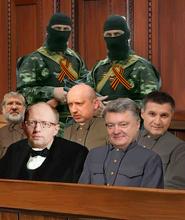 Суд над Киевскими правителями