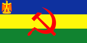 Flag-of-north-africa-federation
