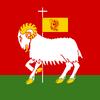 Flag Leeuward islands V1