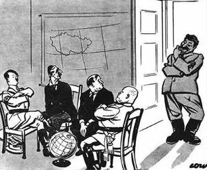 Венское соглашение